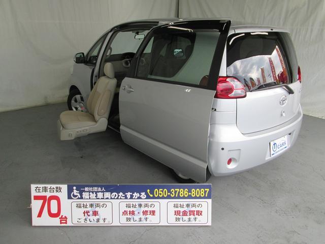 トヨタ 助手席リフトアップシート5人乗り 全国対応1年間無料保証