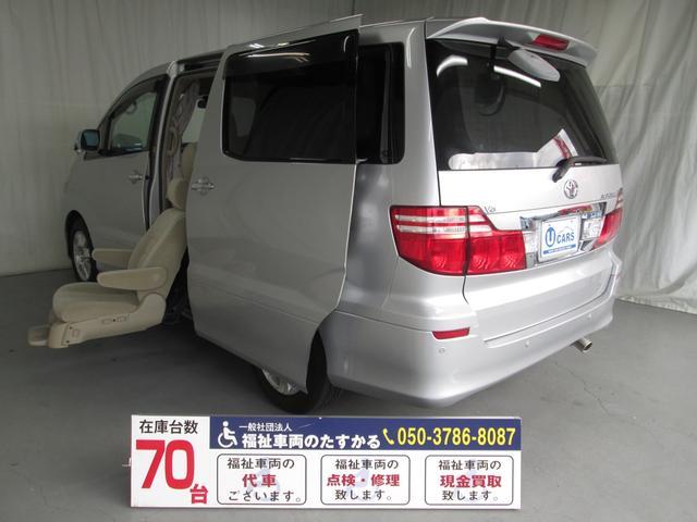 トヨタ サイドリフトアップシートタイプ7人乗り全国対応1年間無料保証