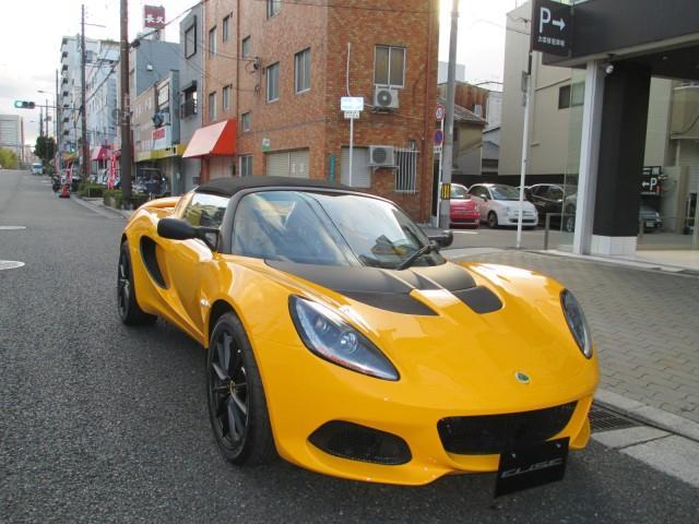 ロータス スポーツ 220 II 新車保証継承