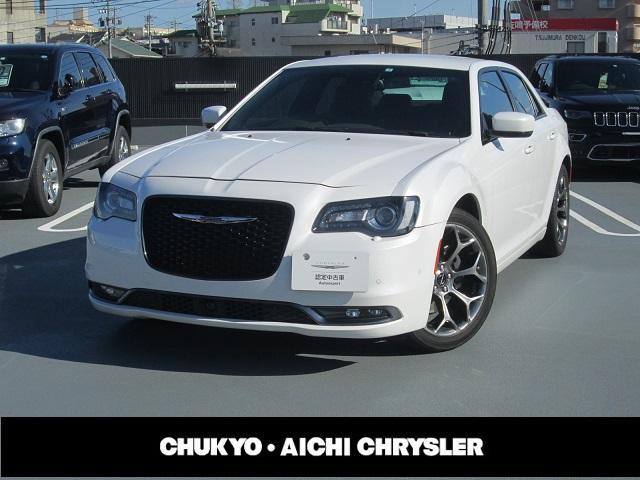 クライスラー 300S 弊社デモカー 新車保証継承 パールホワイト