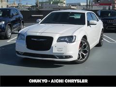 クライスラー 300300S 弊社デモカー 新車保証継承 パールホワイト