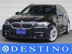 BMW523dツーリング Mスポーツ ACC・ディーゼルターボ