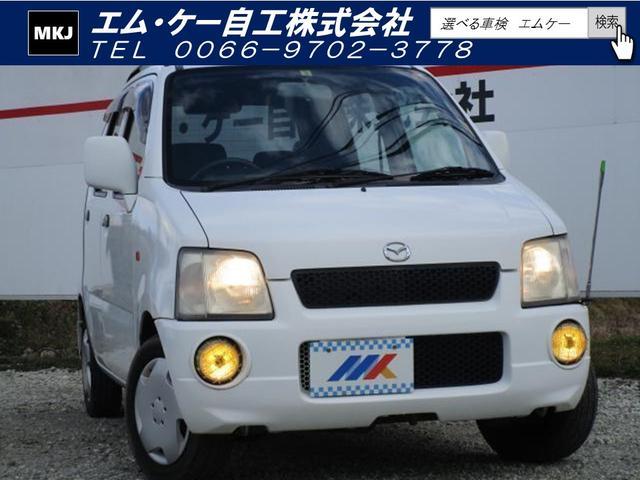 マツダ FX 5MT