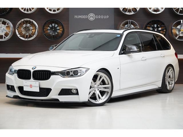 BMW 320iツーリング Mスポーツパッケージ 1オーナ パノラマ