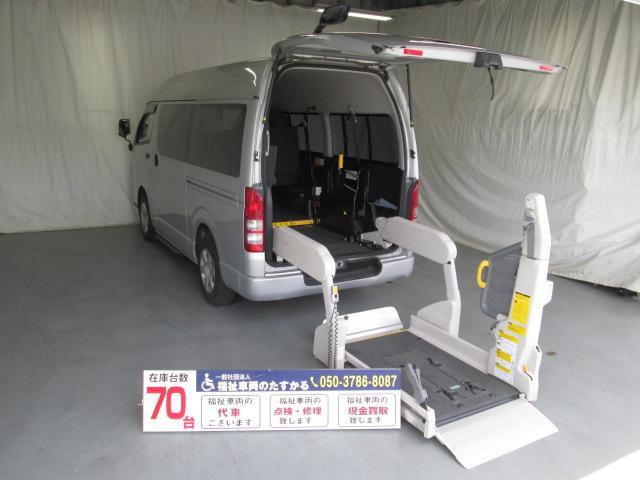 トヨタ ディーゼル 車椅子2基積 10人乗り 全国1年無料保証