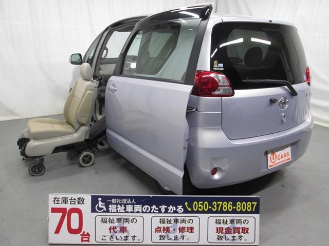 トヨタ 助手席リフトアップシート脱着式 5人乗り 全国1年無料保証