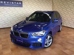 BMW X1sDrive 18i Mスポーツ・追突回避軽減車・ナビ・TV