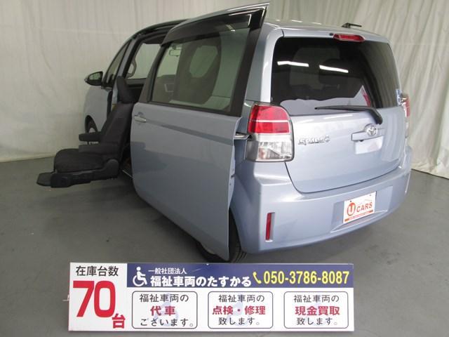 トヨタ 助手席リフトアップシート 5人乗り 全国1年無料保証