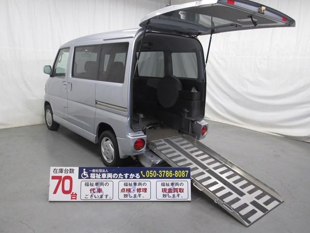 三菱 スロープタイプ 4人乗り 全国1年無料保証