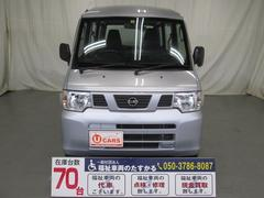NV100クリッパーバンスロープタイプ 4人乗り 全国1年無料保証