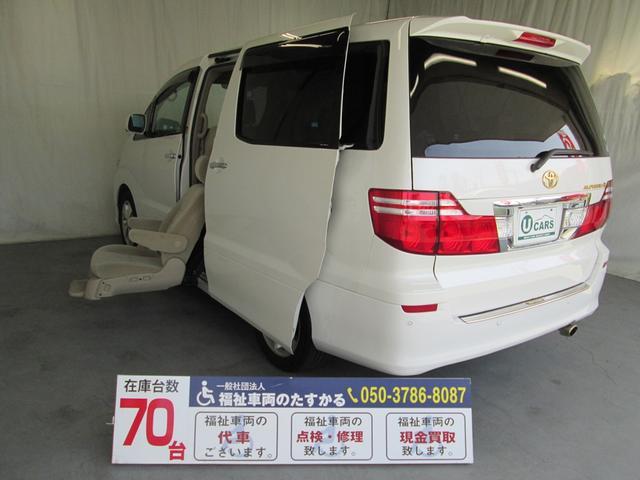 トヨタ サイドリフトアップシート 7人乗り 全国1年無料保証