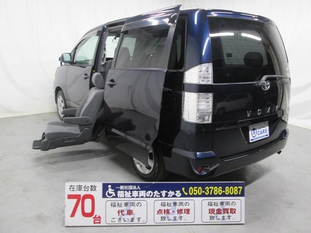 トヨタ サイドリフトアップ 7人乗り 全国1年無料保証