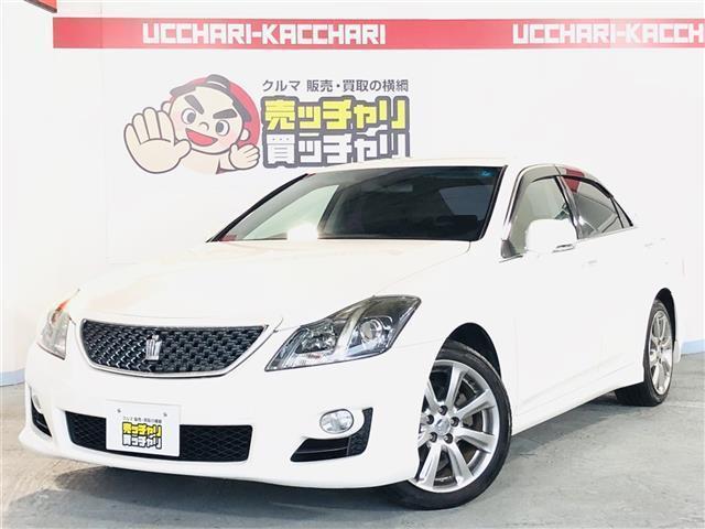 トヨタ 2.5アスリート ナビパッケージ クルーズコントロール