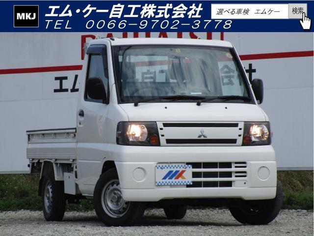 三菱 Vタイプ AC PS 2WD 5MT ナビ ETC