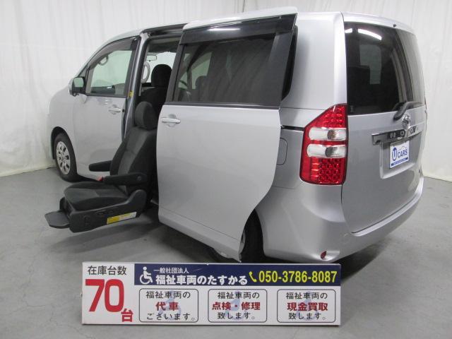 トヨタ サイドアップリフトシート 7人乗り 全国1年無料保証
