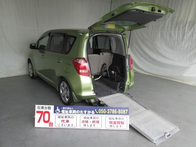 トヨタ スロープタイプ 5人乗り 全国1年無料保証