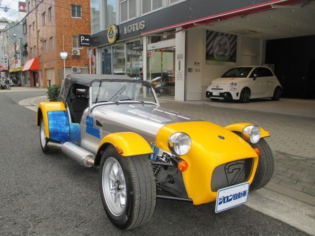 セブン270(ケーターハム)中古車画像