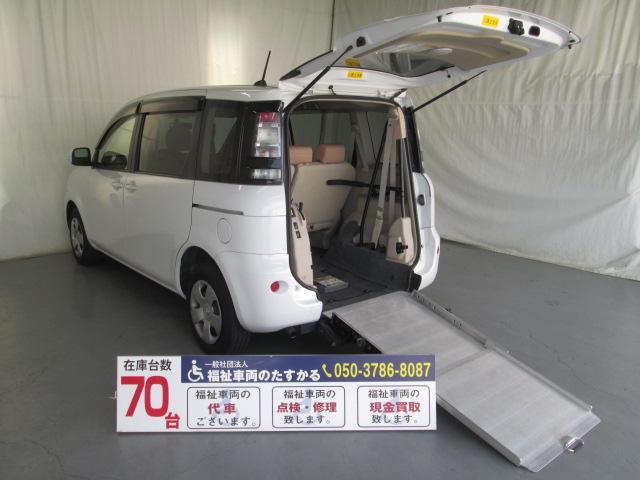 トヨタ スロープタイプ 車椅子1基積 6人 全国1年無料保証