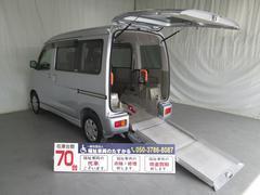 アトレーワゴンスロープタイプ 4人乗り 福祉車両 1年保証
