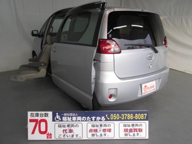 トヨタ 助手席リフトアップシート 5人乗 全国1年無料保証