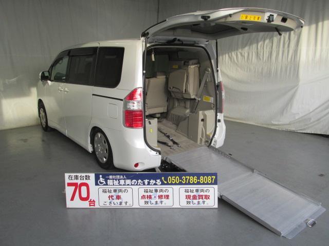 トヨタ スロープタイプ 車椅子1基積 8人 全国無料1年保証