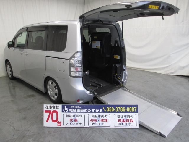 トヨタ スロープタイプ 車椅子2基積 7人乗り 全国無料1年保証