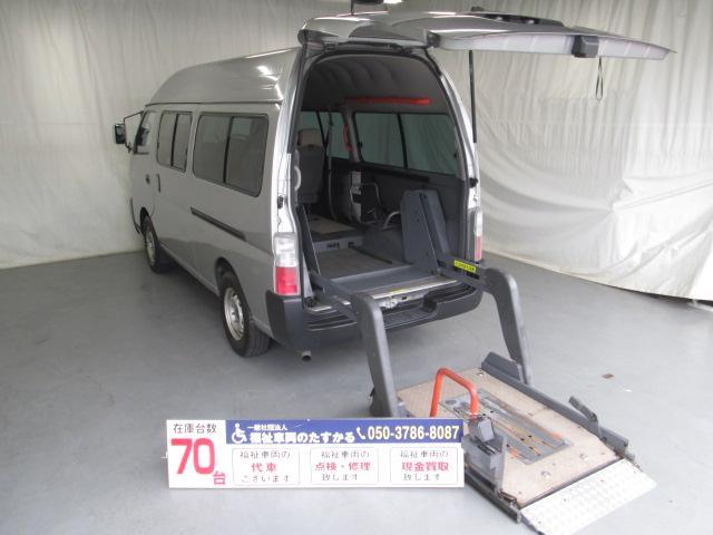 日産 ディーゼル4WDリフター車椅子2基10人乗 全国無料一年保証