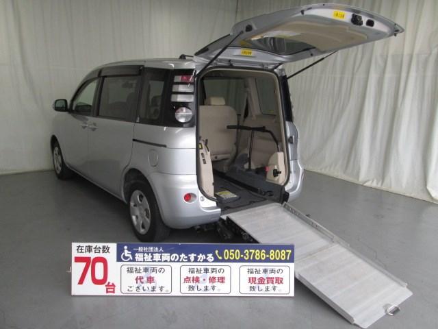 トヨタ スロープタイプ X 6人乗り 全国無料1年保証