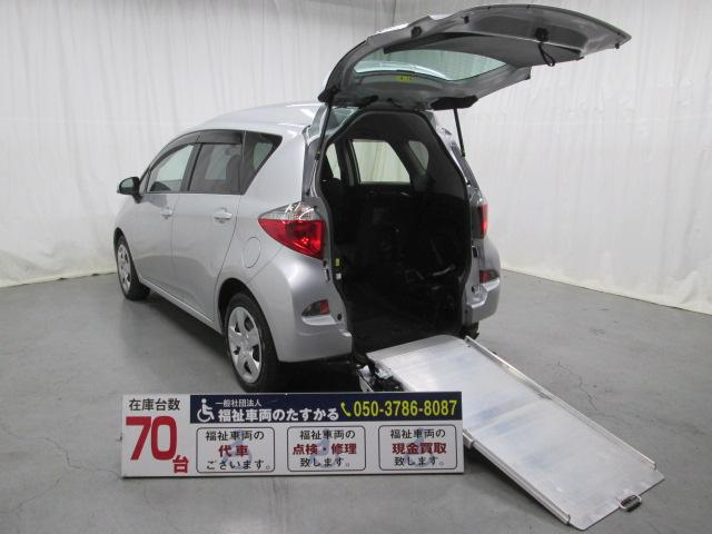 トヨタ スロープタイプ車椅子1基積 5人乗り 全国無料1年保証
