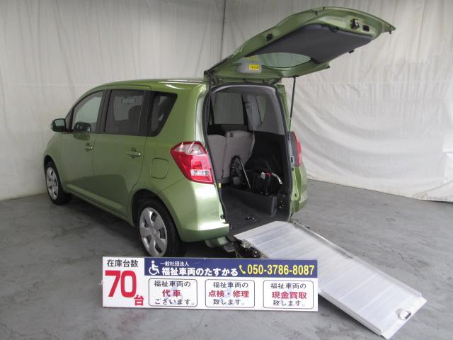 トヨタ スロープタイプ車椅子1基積み 5人乗り 全国無料1年保証