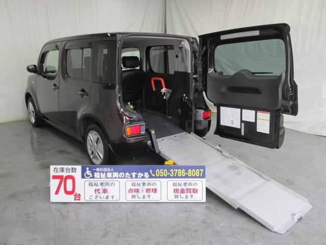 日産 スロープタイプ車椅子1基 4人乗り 福祉車両 1年保証