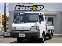 バネットトラックDX 1年間1万キロ無償保証 運転席エアバック 三人乗り