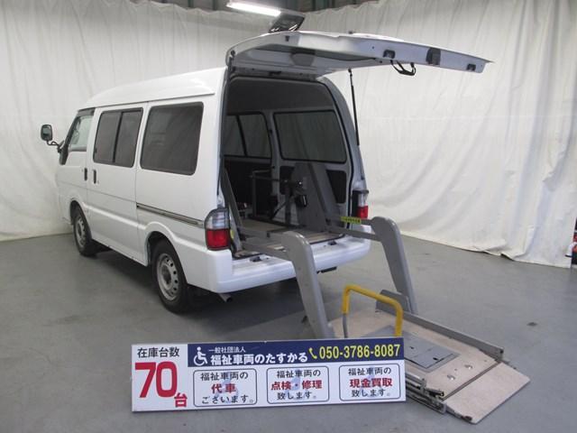 日産 リフタータイプ車椅子2基 全国無料一年保証