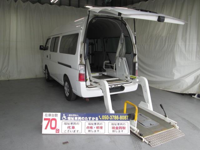 日産 ディーゼル4WDリフター車椅子3基積9人乗全国無料一年保証