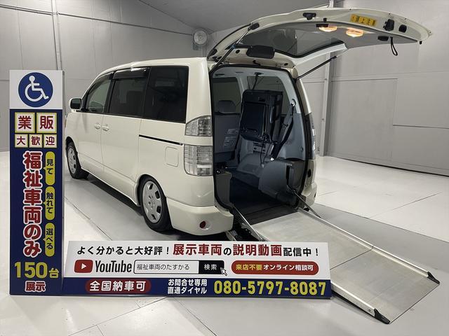 トヨタ スロープタイプ 車椅子1基積 7人乗り 全国無料1年保証