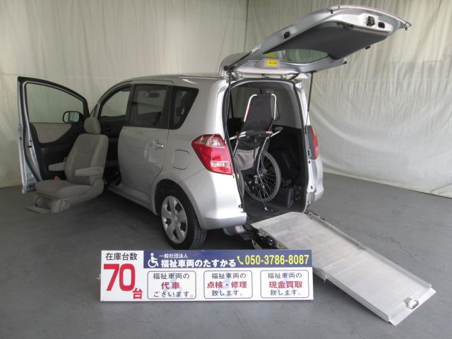 トヨタ スロープタイプ 助手席リフトアップシート 全国無料1年保証