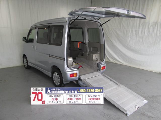 ダイハツ スロープタイプ 4人乗り ターボ 全国無料1年保証