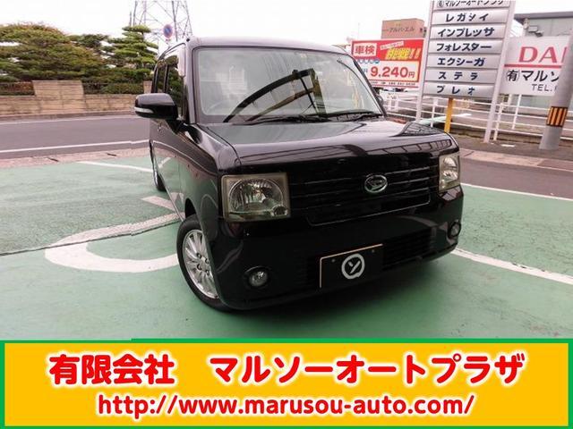 ダイハツ L AT ナビ TV キーレス シートカバー 軽自動車