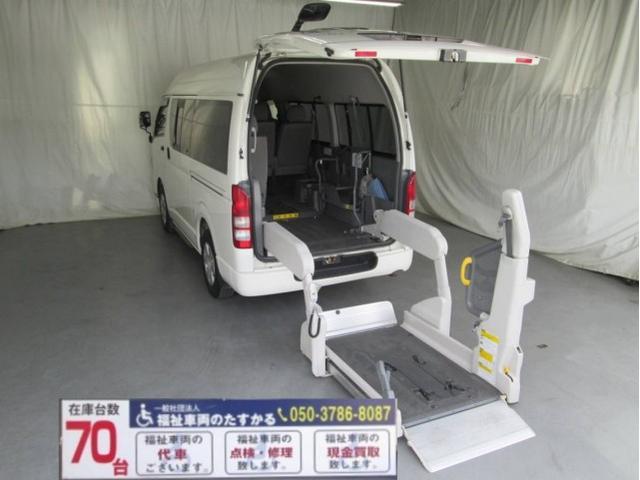 トヨタ リフタータイプ 車椅子2基積 10人乗 全国無料一年保証