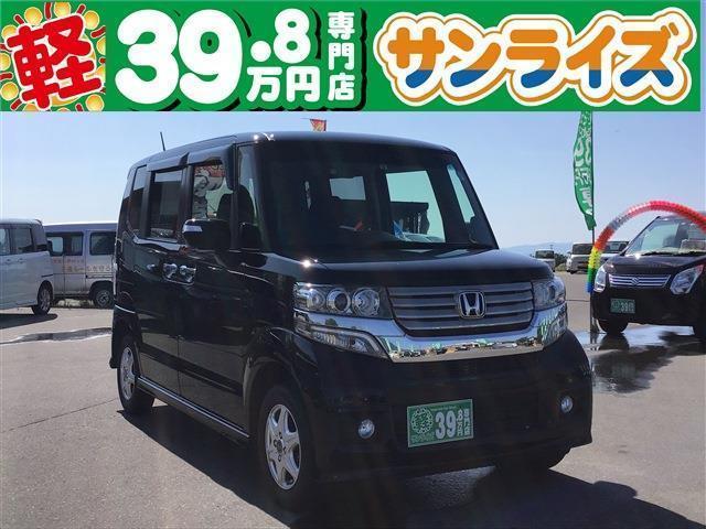 ホンダ カスタムG 4WD