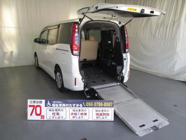 トヨタ スロープタイプ 車椅子1基積 8人乗り 全国無料1年保証