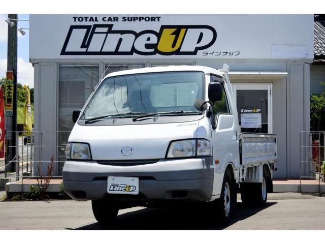 マツダ ボンゴトラック DX 1年間1万キロ無償保証 ラジオ 積載量1t 三方開