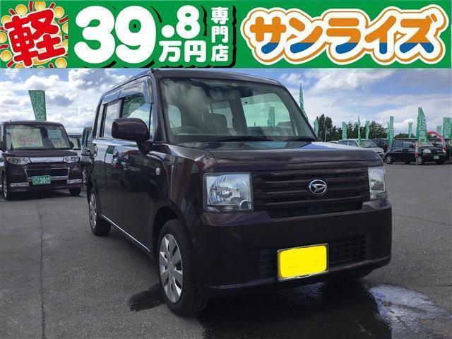 ダイハツ Xスペシャル 4WD 修復歴無 走行66000km
