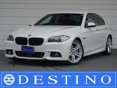 BMW523i Mスポーツ ザ・ピーク 限定車 レザー