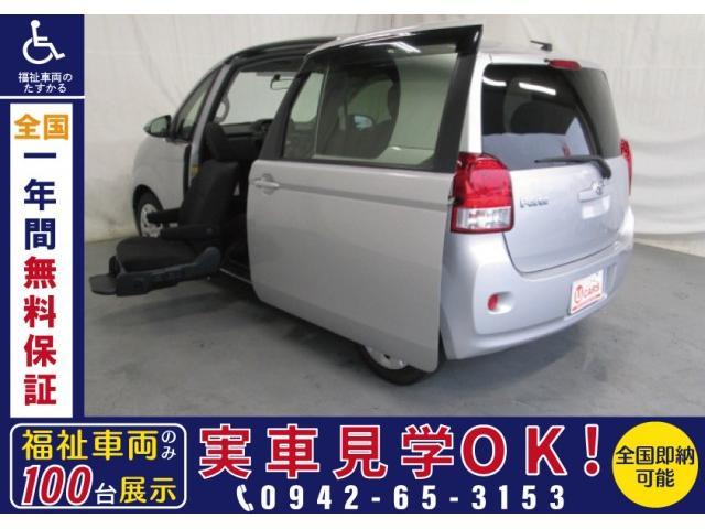 トヨタ 助手席リフトアップシート5人乗 福祉車両 1年保証