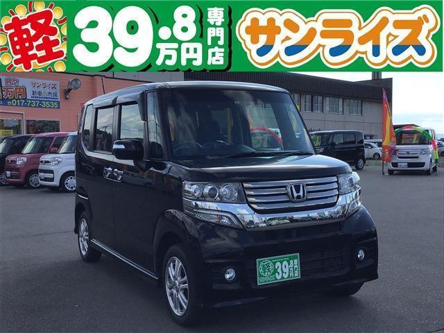 ホンダ GL 4WD 純正ナビ フルセグTV バックカメラ