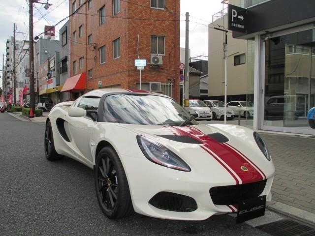 ロータス スポーツ 220 ヘリテージ・エディション 限定車 新車
