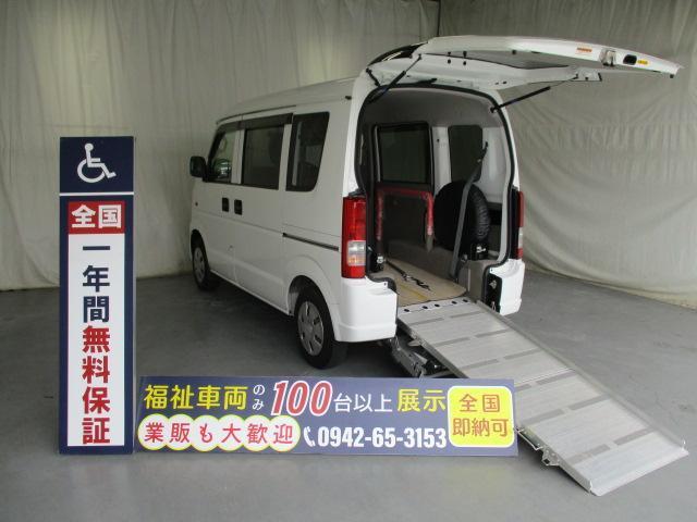 スズキ スロープタイプ車椅子1基積4人乗り 全国無料一年保証