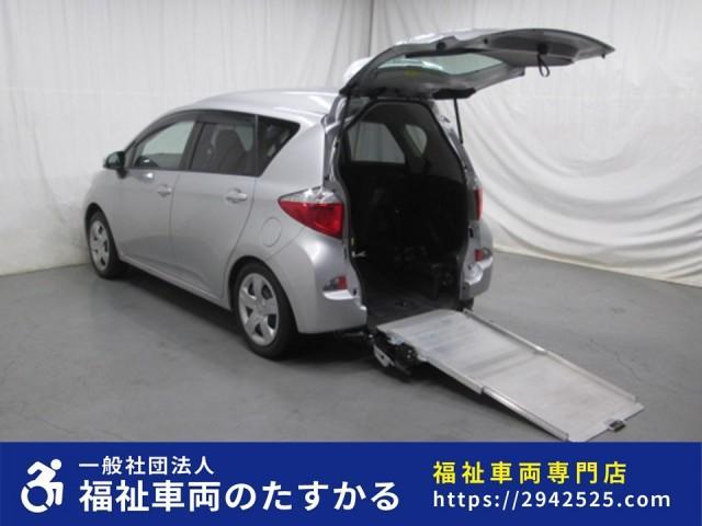 トヨタ スロープタイプ1台積5人乗り 福祉車両 1年保証