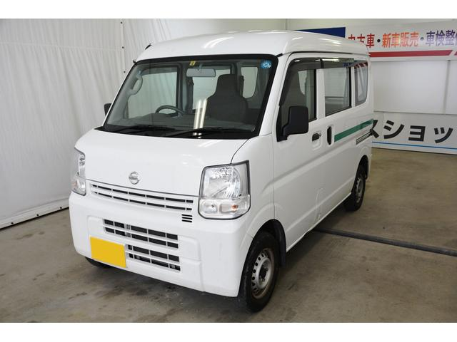Photo of NISSAN NV100CLIPPER VAN  / used NISSAN